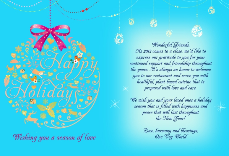 Happy Holiday 2012 e_card
